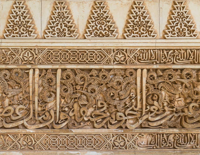 Alhambra-30