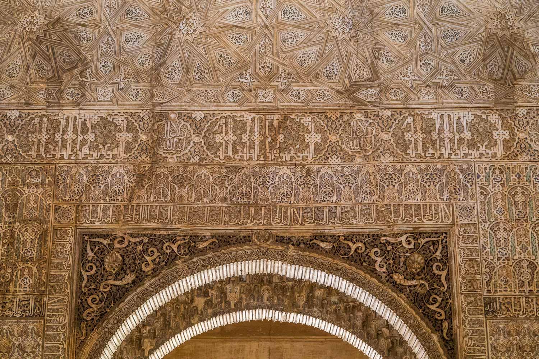 Alhambra-35