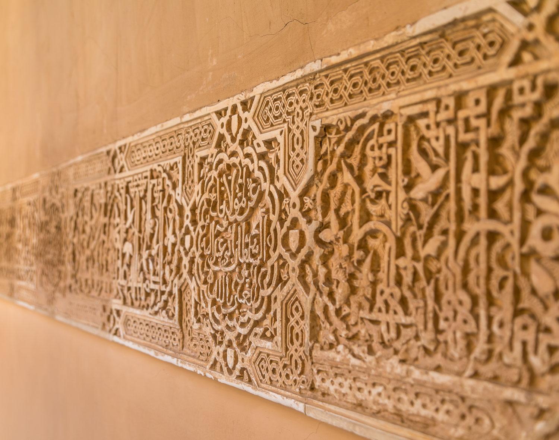 Alhambra-48